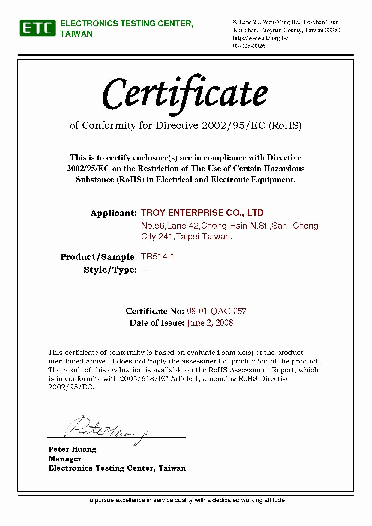 Certificate Of Compliance Template Luxury Certificate Rohs Electronics Testing Center Tr514 1