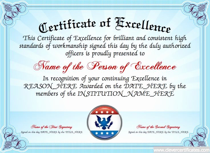 Certificate Of Excellence Template Unique 24 Best Images About Recognition Certificate On Pinterest