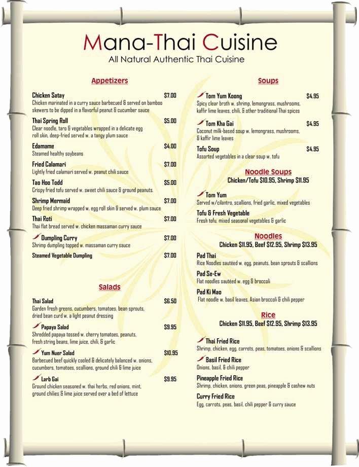Dinner Menu Template Word Lovely Download Restaurant Menu Template 1 for Free Tidytemplates