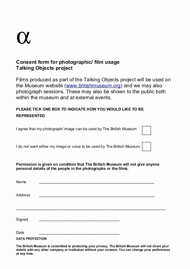Film Release form Template Beautiful Release form