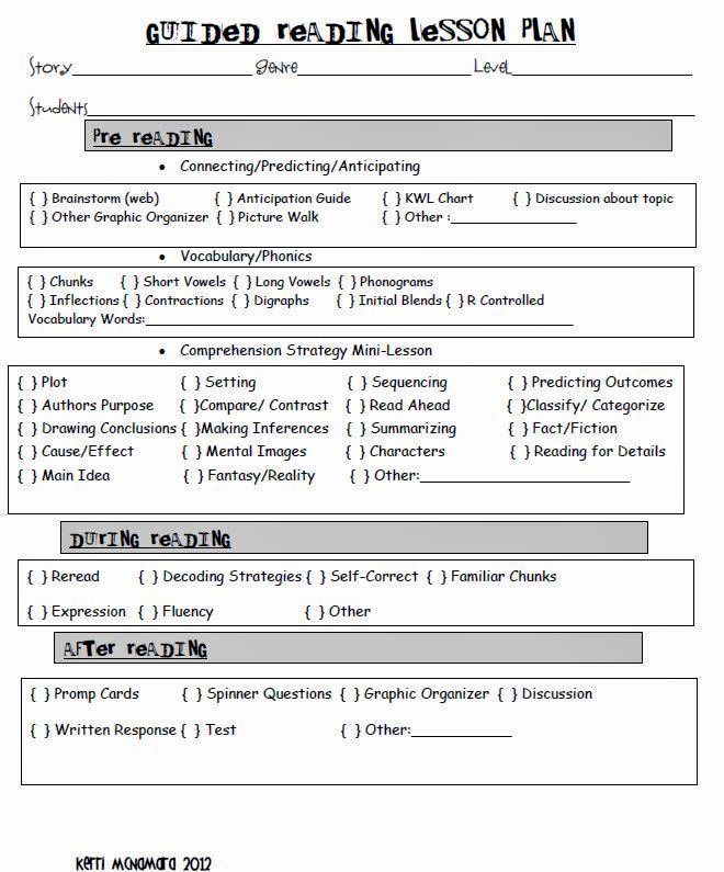 Guided Reading Lesson Plan Template Unique First is My Favorite Guided Reading Lesson Plan