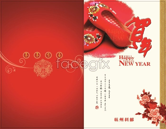 Happy New Year Email Template Best Of Chinese New Year Email Template – Happy New Year 2019