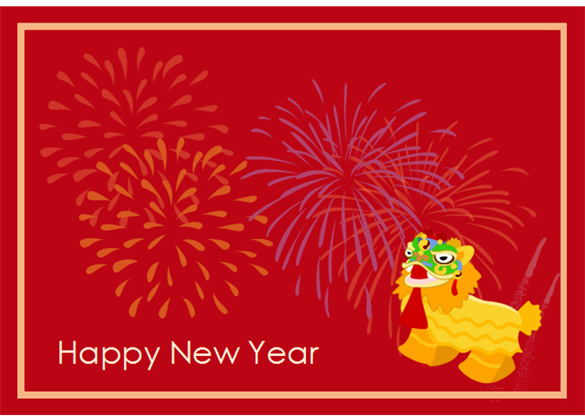 Happy New Year Email Template Elegant Chinese New Year Email Template – Happy New Year 2019