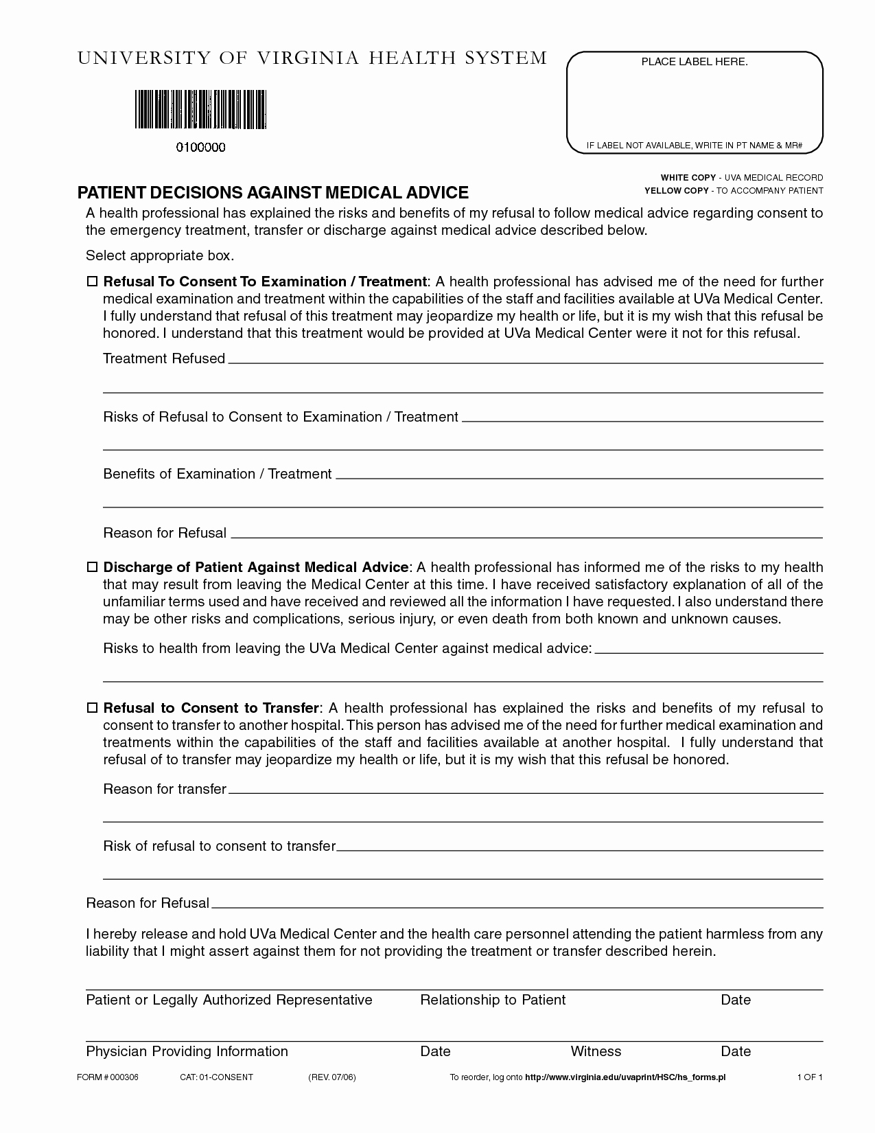Hospital Discharge forms Templates Elegant 9 Best Of Free Printable Hospital Discharge forms