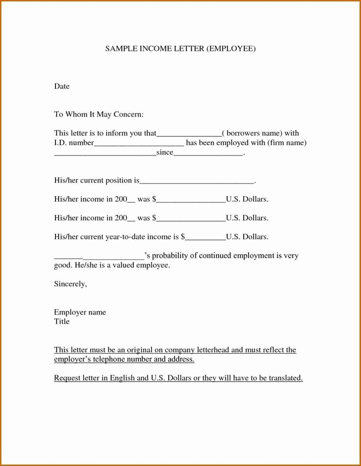 Income Verification form Template New Proof In E Letter Self Employed Sample Templatex Samples
