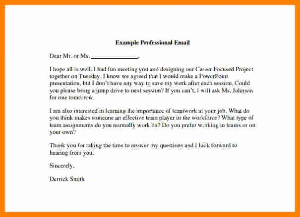 Interview Follow Up Email Template Elegant Interview Follow Up Email Template