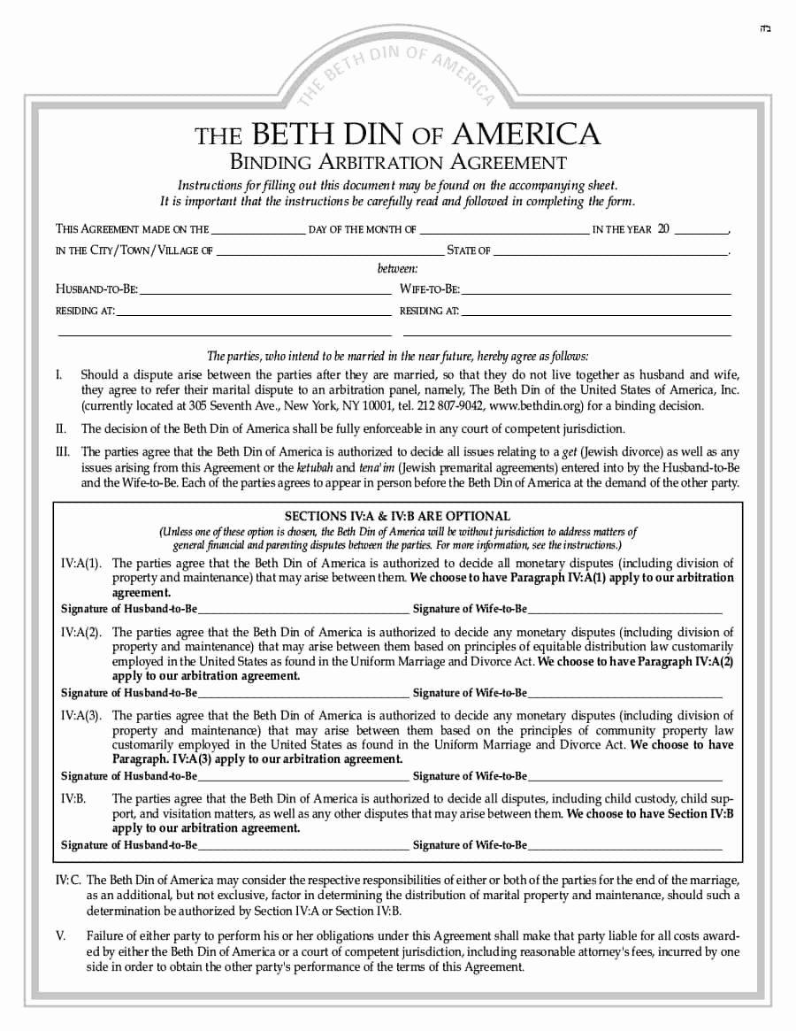 Islamic Marriage Contract Template Beautiful 33 Marriage Contract Templates [standart islamic Jewish