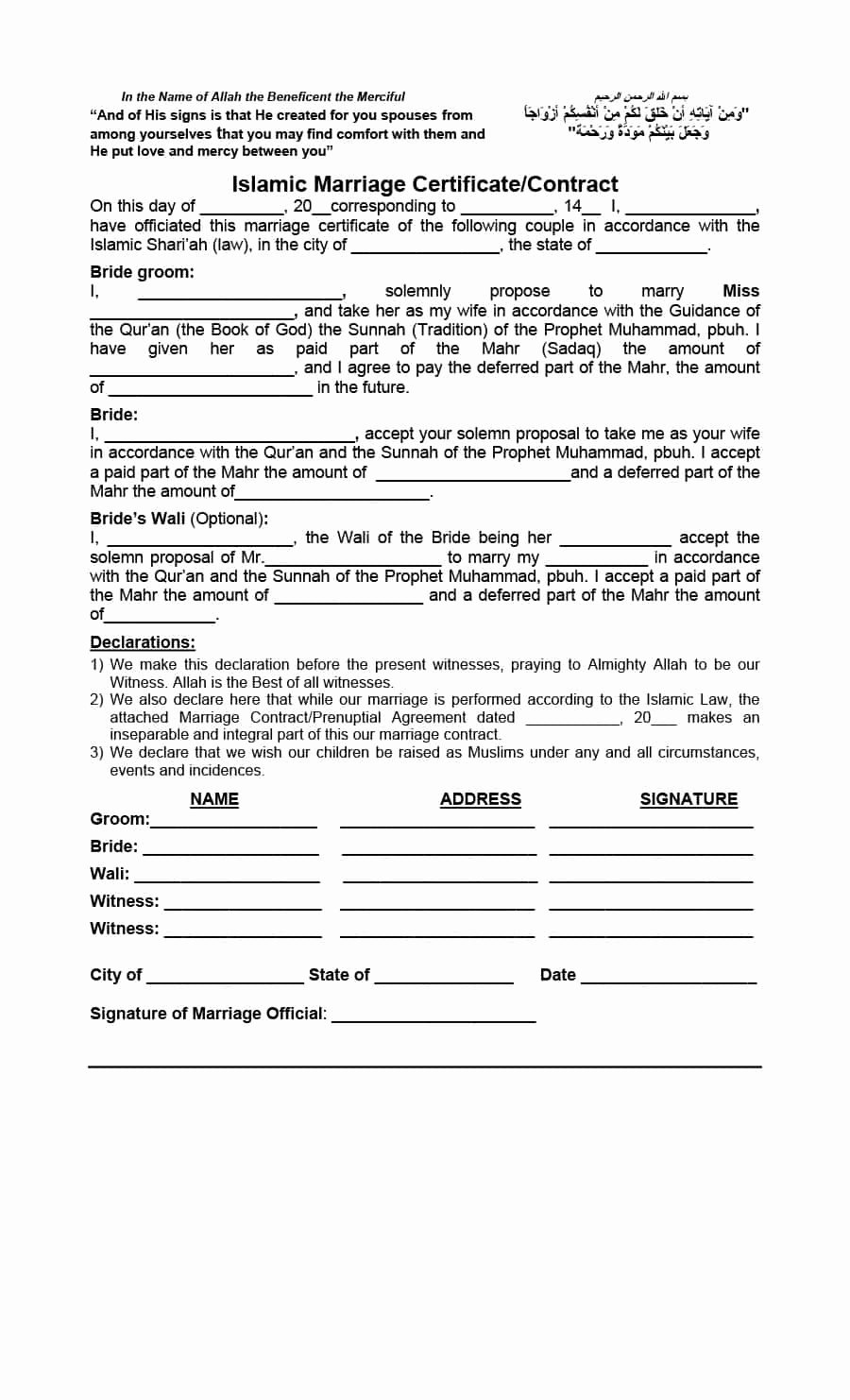 Islamic Marriage Contract Template Beautiful Marriage Contract Template