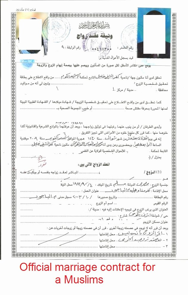 Islamic Marriage Contract Template Best Of islamic Marriage Contract