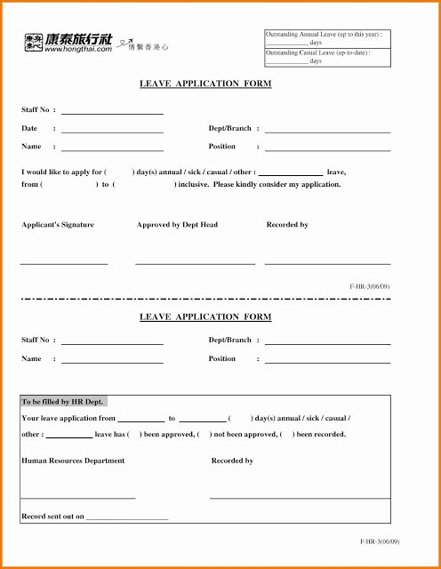 Leave Request forms Templates New Simple Leaves Application form Template Excel Template