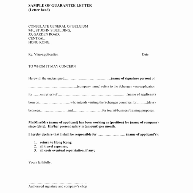 Letter Of Guarantee Template New Letter Of Guarantee 10 Samples for Word and Pdf
