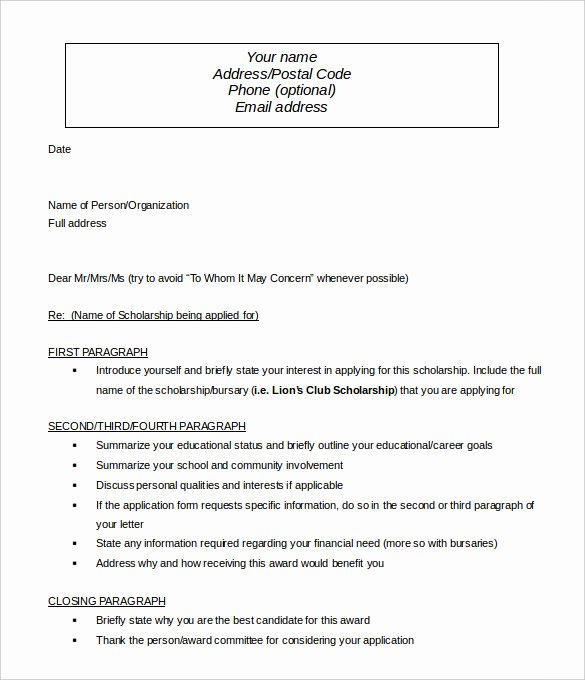 Letter Of Introduction Template Lovely Letter Intruduction
