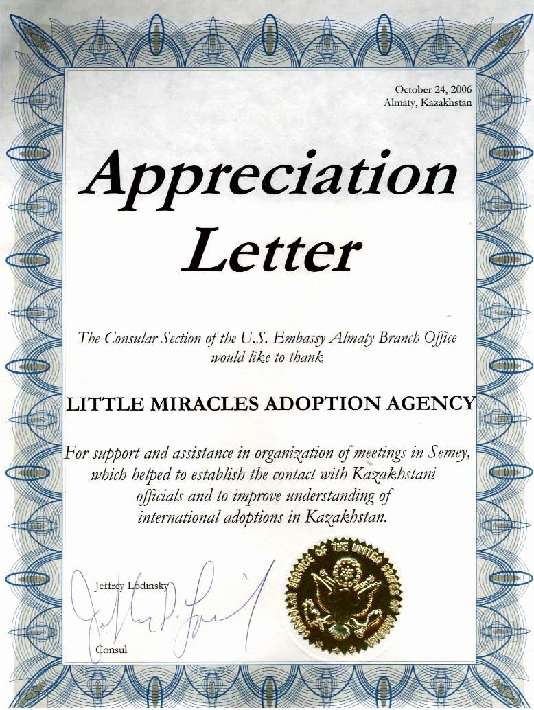 Letters Of Appreciation Templates Inspirational Letter Of Appreciation Sample & Templates