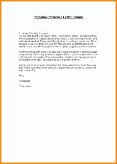 Personal Letter Of Recommendation Template Fresh 9 Personal Reference Letter Examples Pdf