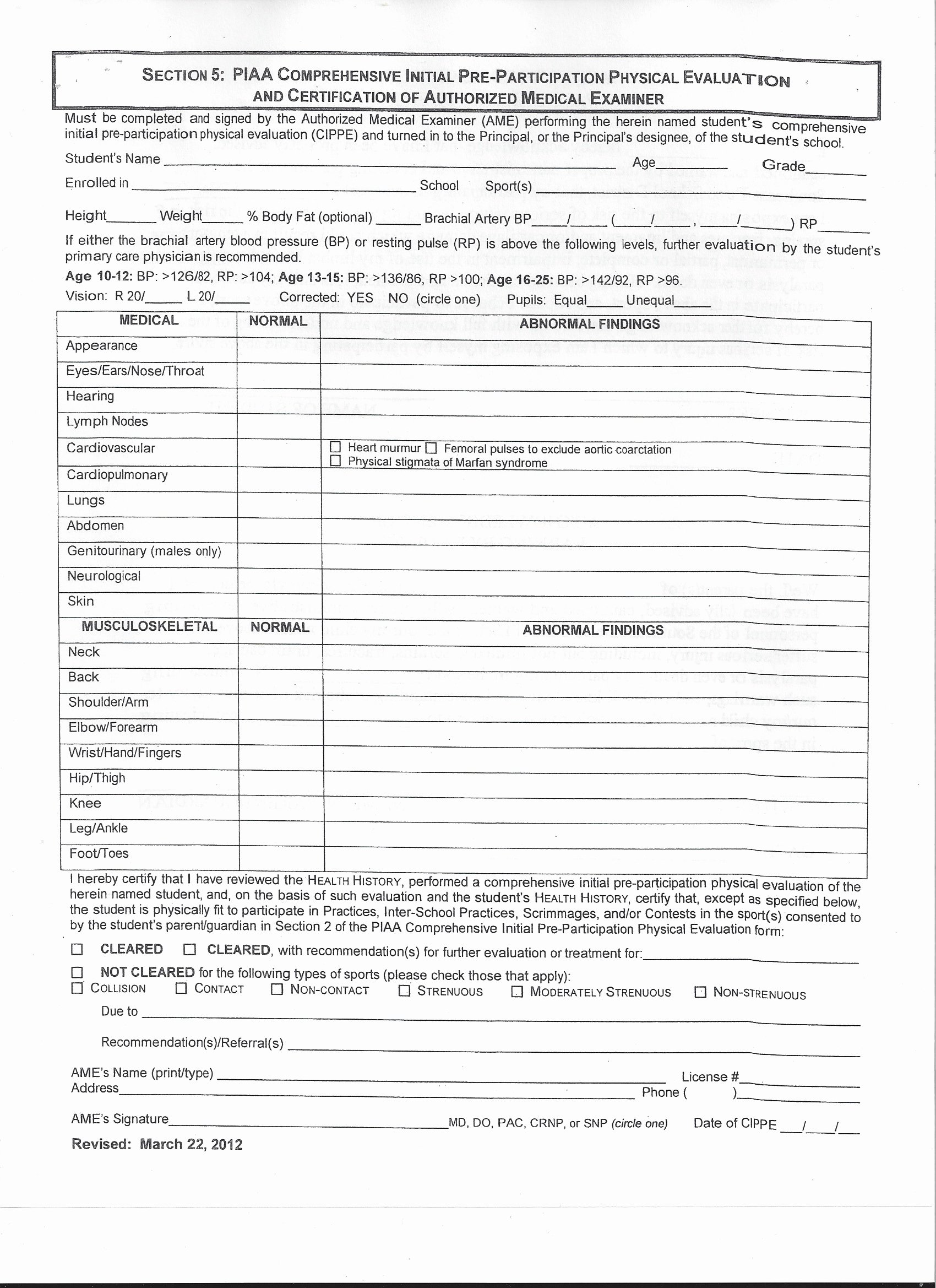 Physical Exam form Template Fresh School Physical Documentation School Physical Documentation