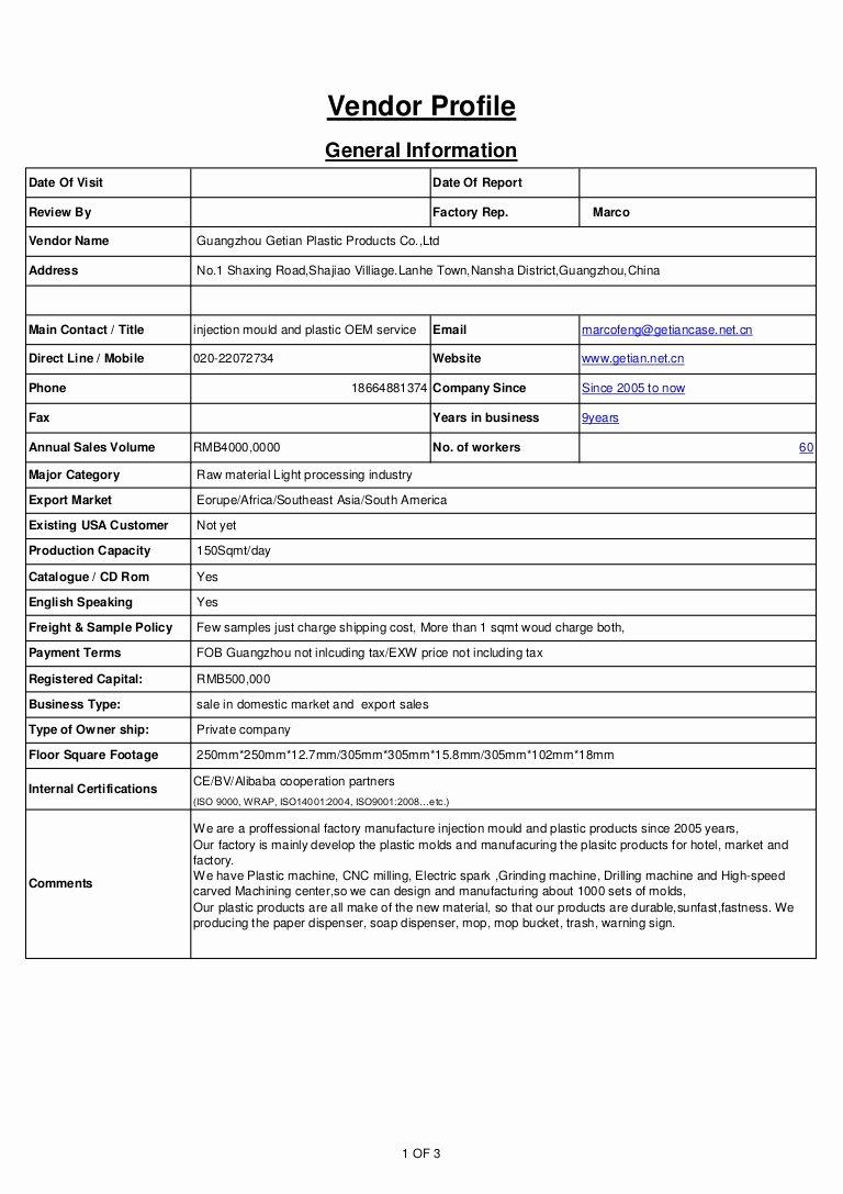Site Visit Report Templates Elegant Vendor Profile Of Getian Factory