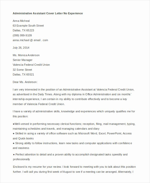 swap teacher cover letter no experience