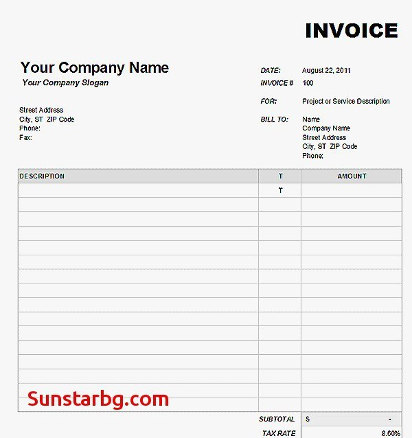 Blank Invoice Template Pdf Best Of 10 Printable Blank Invoice Template Pdf