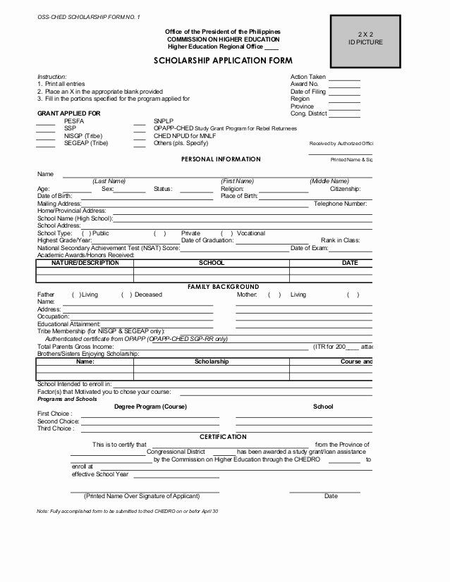 Blank Scholarship Application Template New Ched Scholarship form