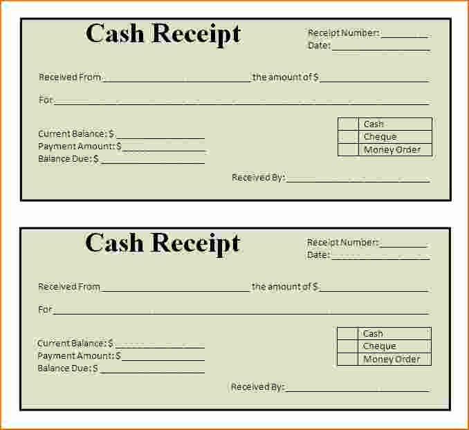 Cash Receipt Template Pdf Elegant Printable Receipt Template