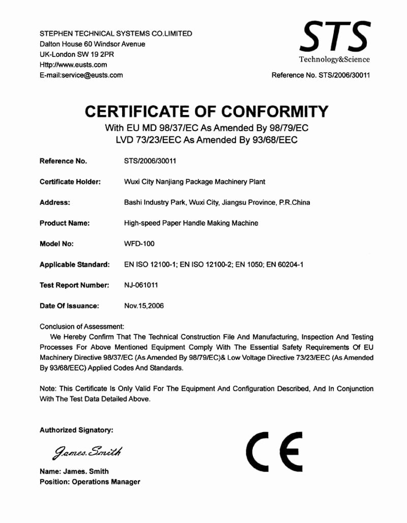 Certificate Of Conformity Template Awesome Certificate Of Conformity Jiangsu Nanjiang Machinery Co