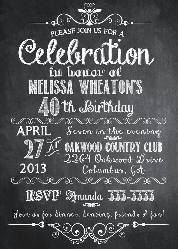 Chalkboard Invitation Template Free Elegant Chalkboard Adult Birthday Party Invitation Printable