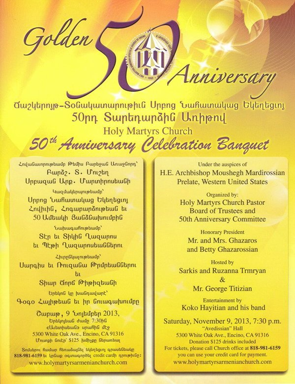 Church Anniversary Program Template Beautiful 28 Of Church Anniversary Banquet Programs Template