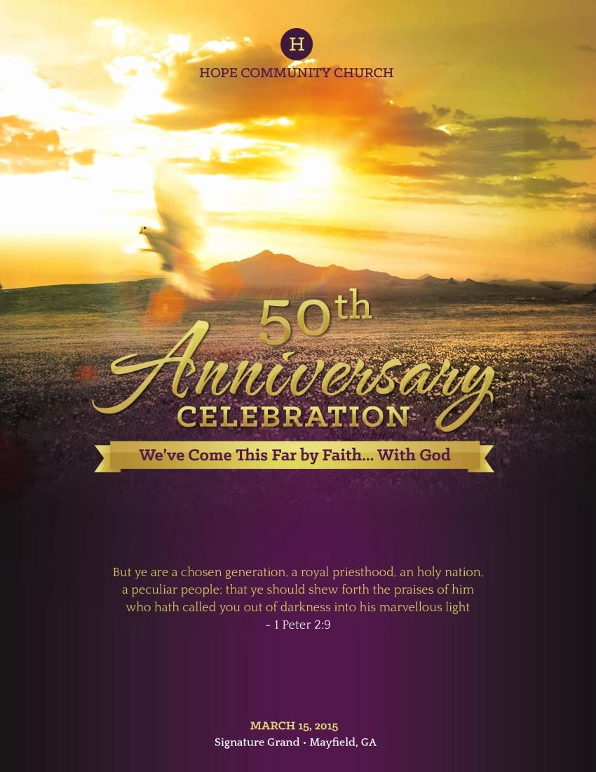 Church Anniversary Program Template Inspirational Church Anniversary Service Program Template by
