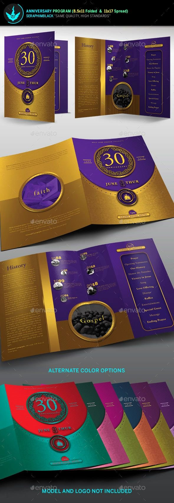 Church Anniversary Program Template Lovely 12 Best Church Anniversary Images On Pinterest