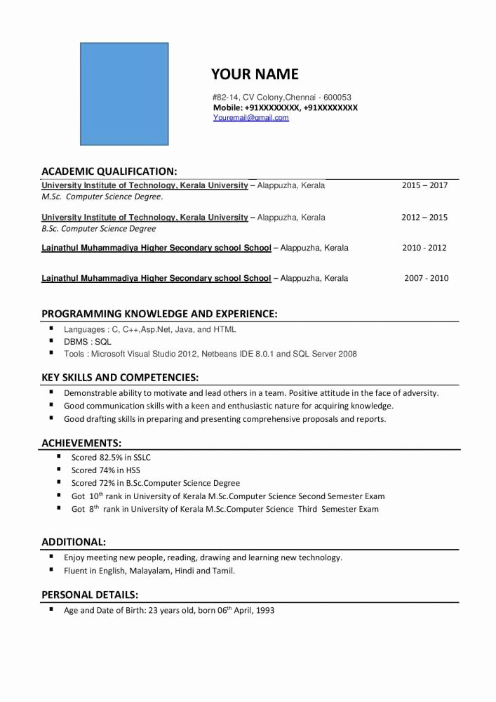 Computer Science Resume Template Lovely Resume format for M Sc Puter Science Freshers Free