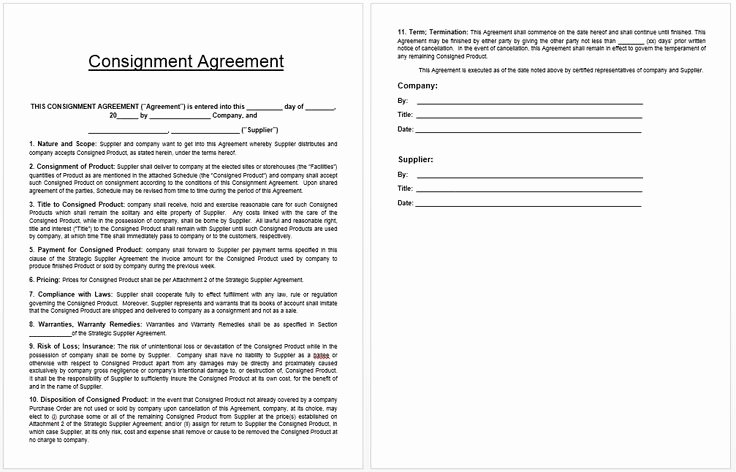 Consignment Agreement Template Free Awesome 21 Best Schedule Templates Images On Pinterest