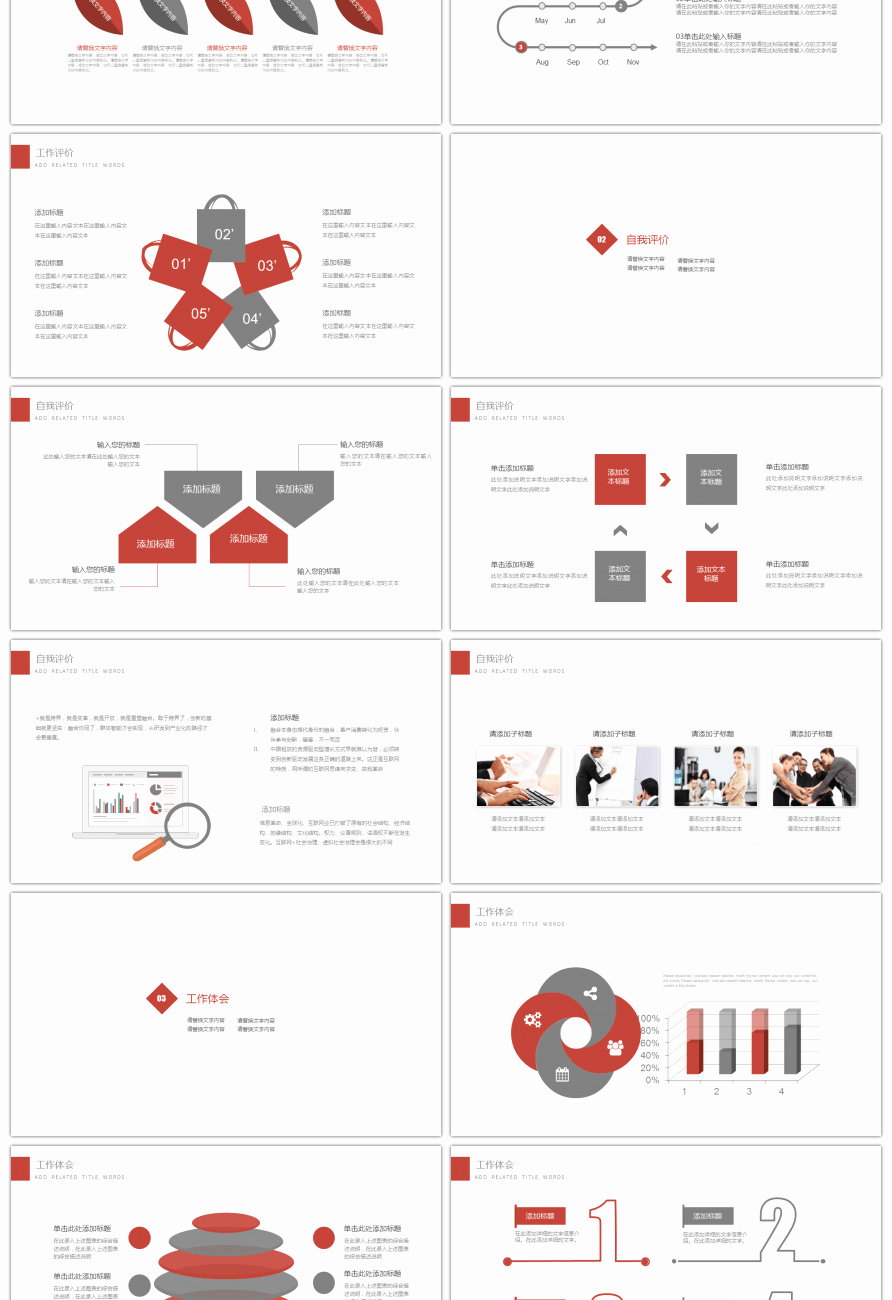 Data Analysis Plan Template Elegant Awesome Business Financial Data Analysis and Summary Plan