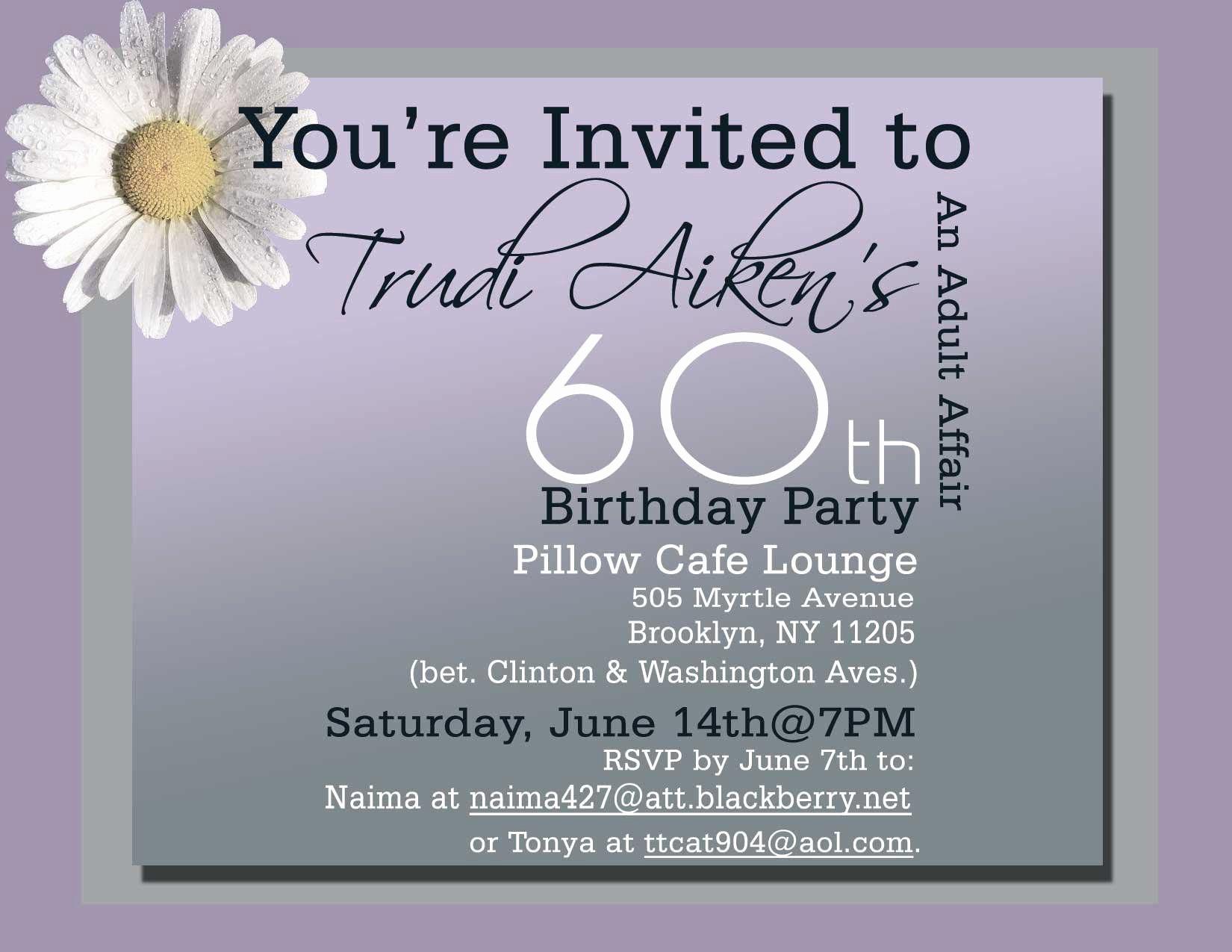 Free 60th Birthday Invitations Templates Inspirational 60th Birthday Invitations Free