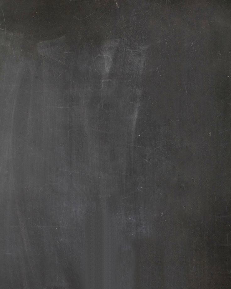 Free Chalkboard Invitation Templates Lovely Free Printable Chalkboard Background