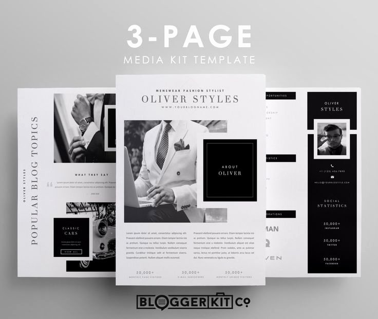 Free Press Kit Template Fresh 25 Best Ideas About Press Kits On Pinterest