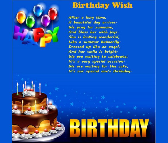 Happy Birthday Email Template Inspirational Birthday Wishes Sample Mail