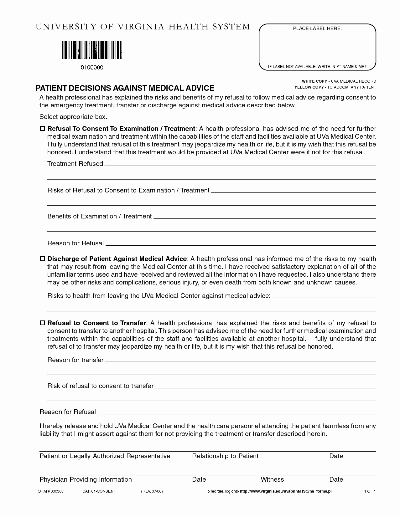 Hospital Discharge form Template Best Of Index Of Cdn 29 1992 290