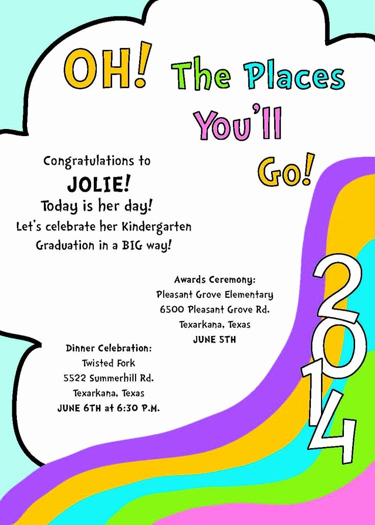 Kindergarten Graduation Program Templates Luxury Preschool Graduation Quotes by Dr Seuss Quotesgram