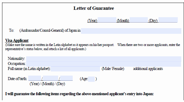 Letters Of Guarantee Templates Lovely How to Short Term Visa In Japan Lawyer In Japan