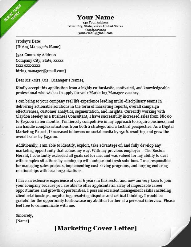 Marketing Cover Letter Template Best Of Salesperson & Marketing Cover Letters