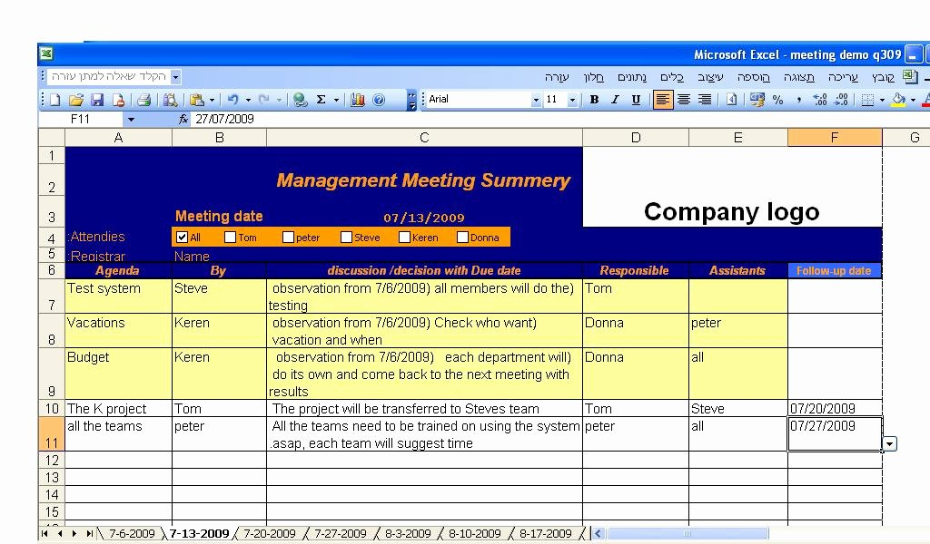 Meeting Minutes Template Excel Elegant 8 Meeting Minutes Template Excel Bookletemplate