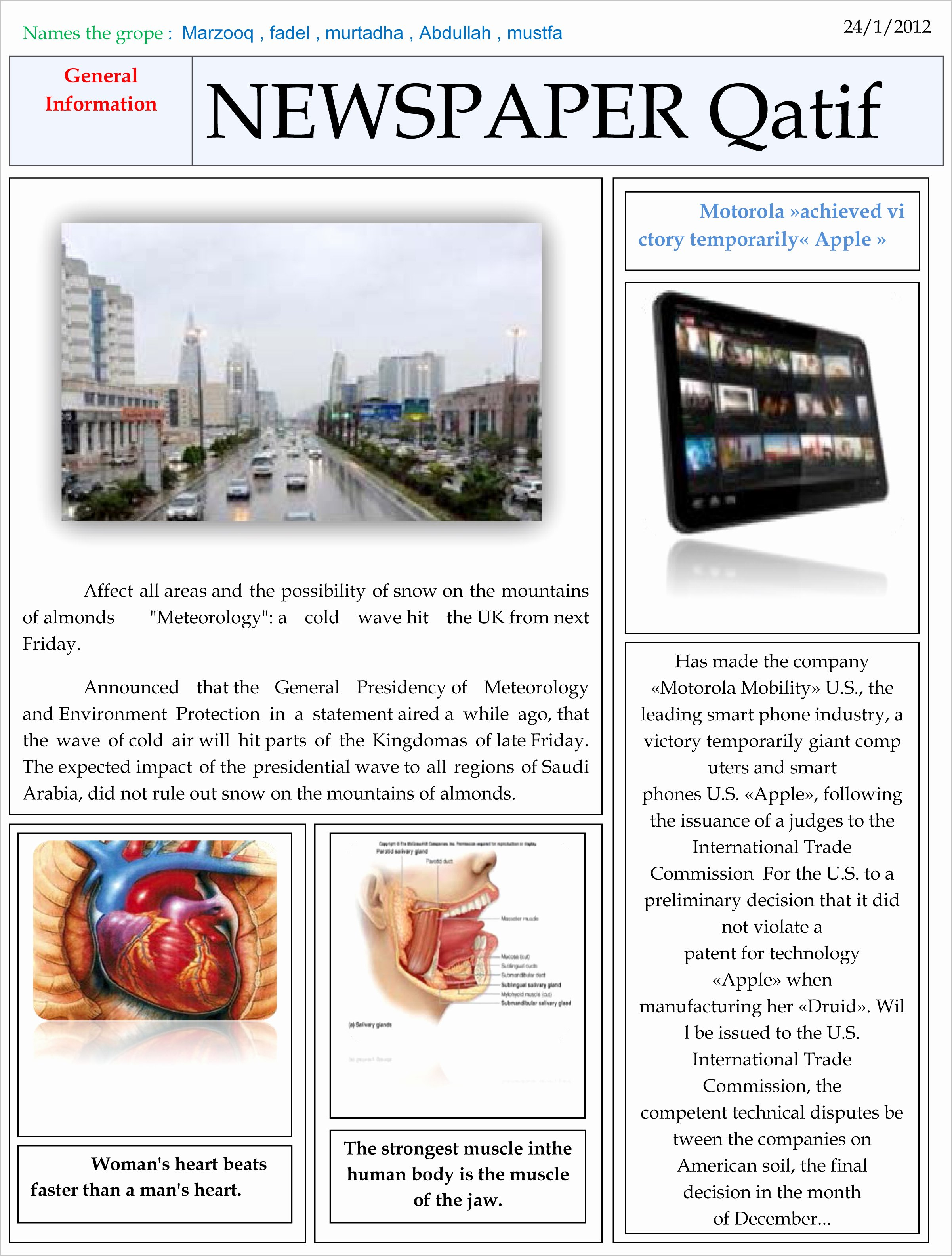 Newspaper Template for Microsoft Word Beautiful 301 Moved Permanently
