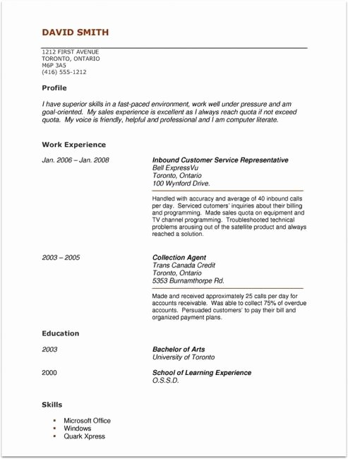 No Experience Resume Template Beautiful Pin On Resume