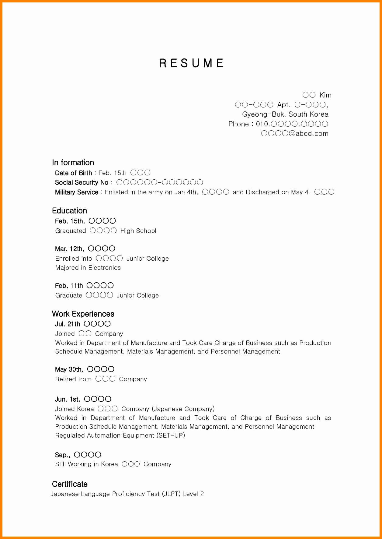 No Experience Resume Template Fresh Example High School Student Resume with No Experience