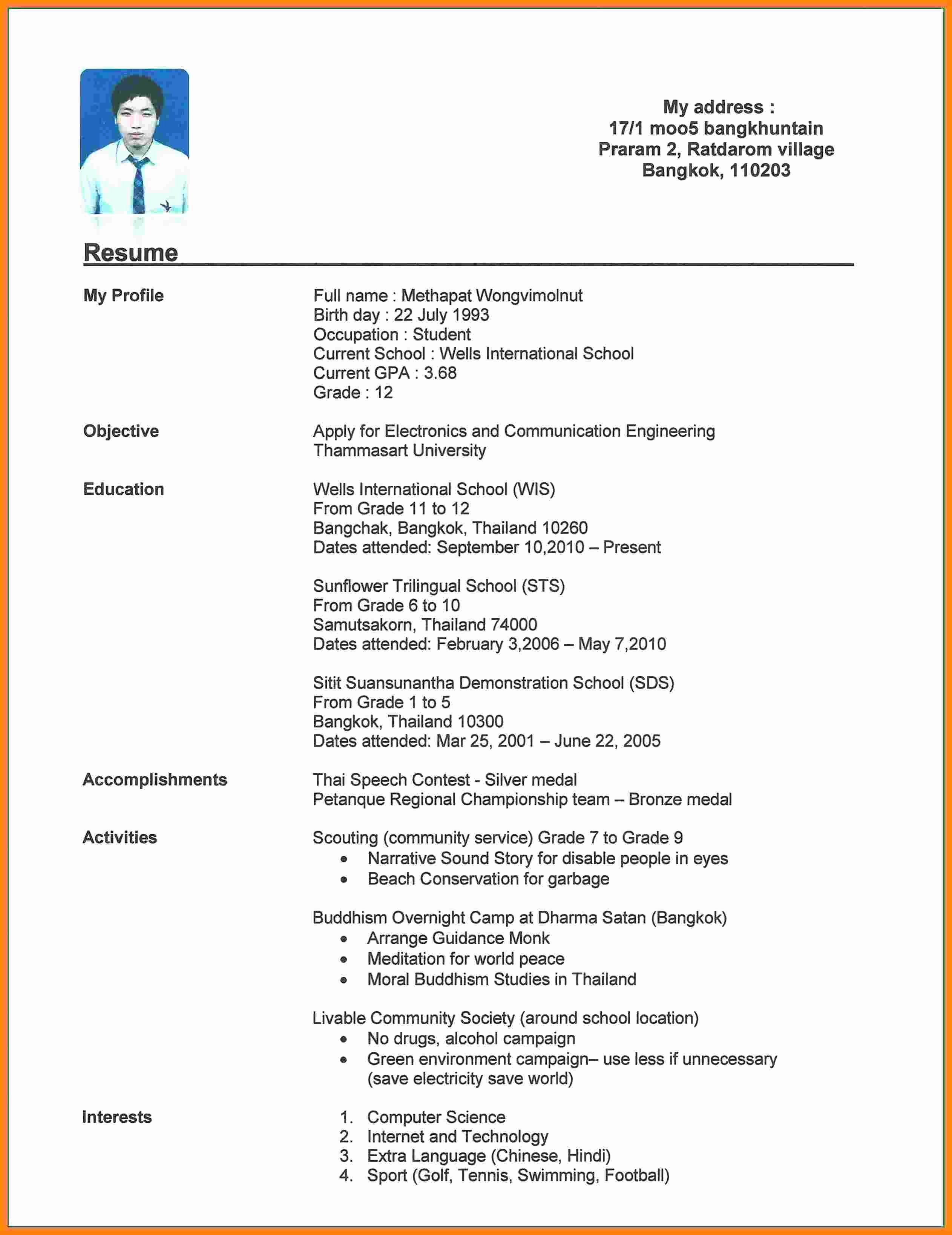 No Experience Resume Template Unique 7 Cv Samples for Students with No Experience