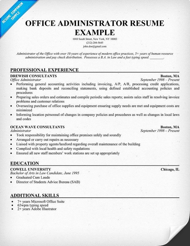 Office assistant Resume Template Elegant Fice Administrator Free Resume Work