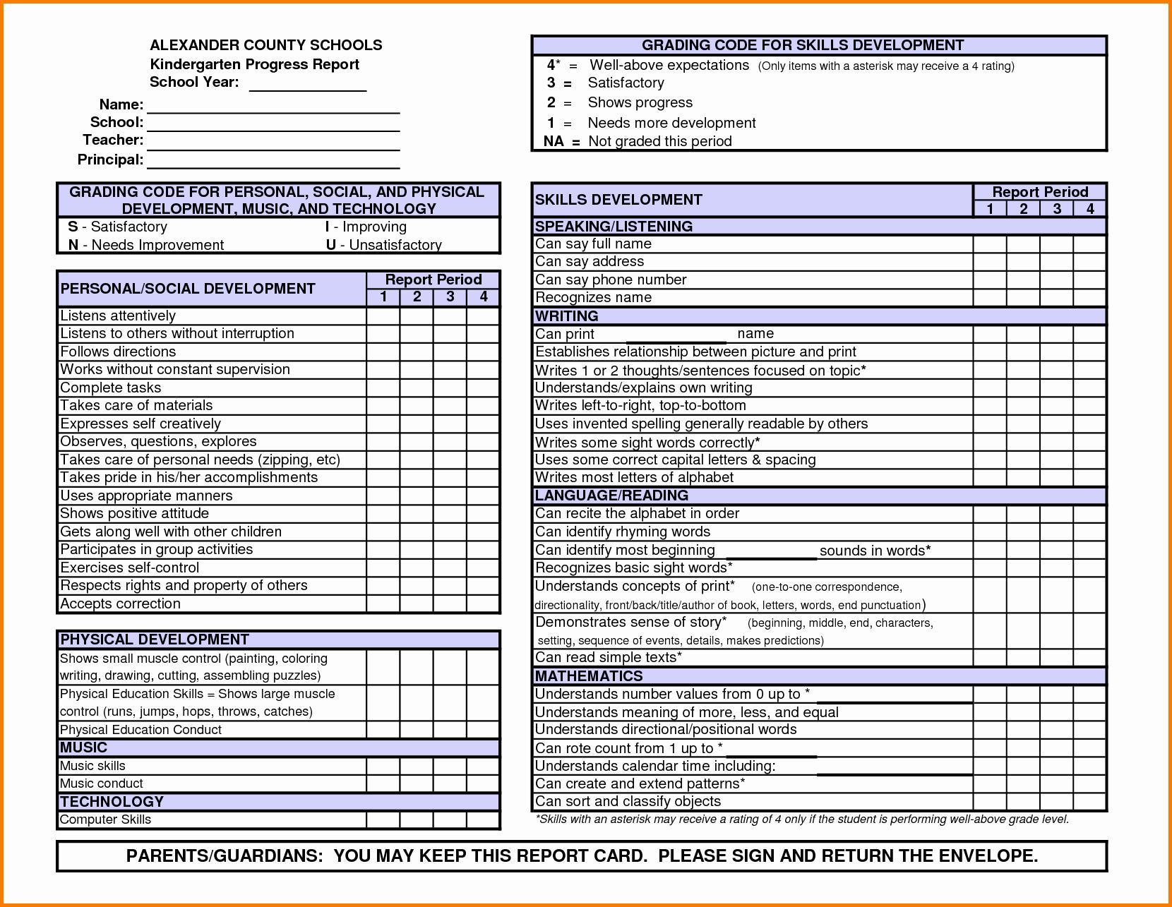 Printable Report Card Templates Beautiful Kindergarten Report Card Template