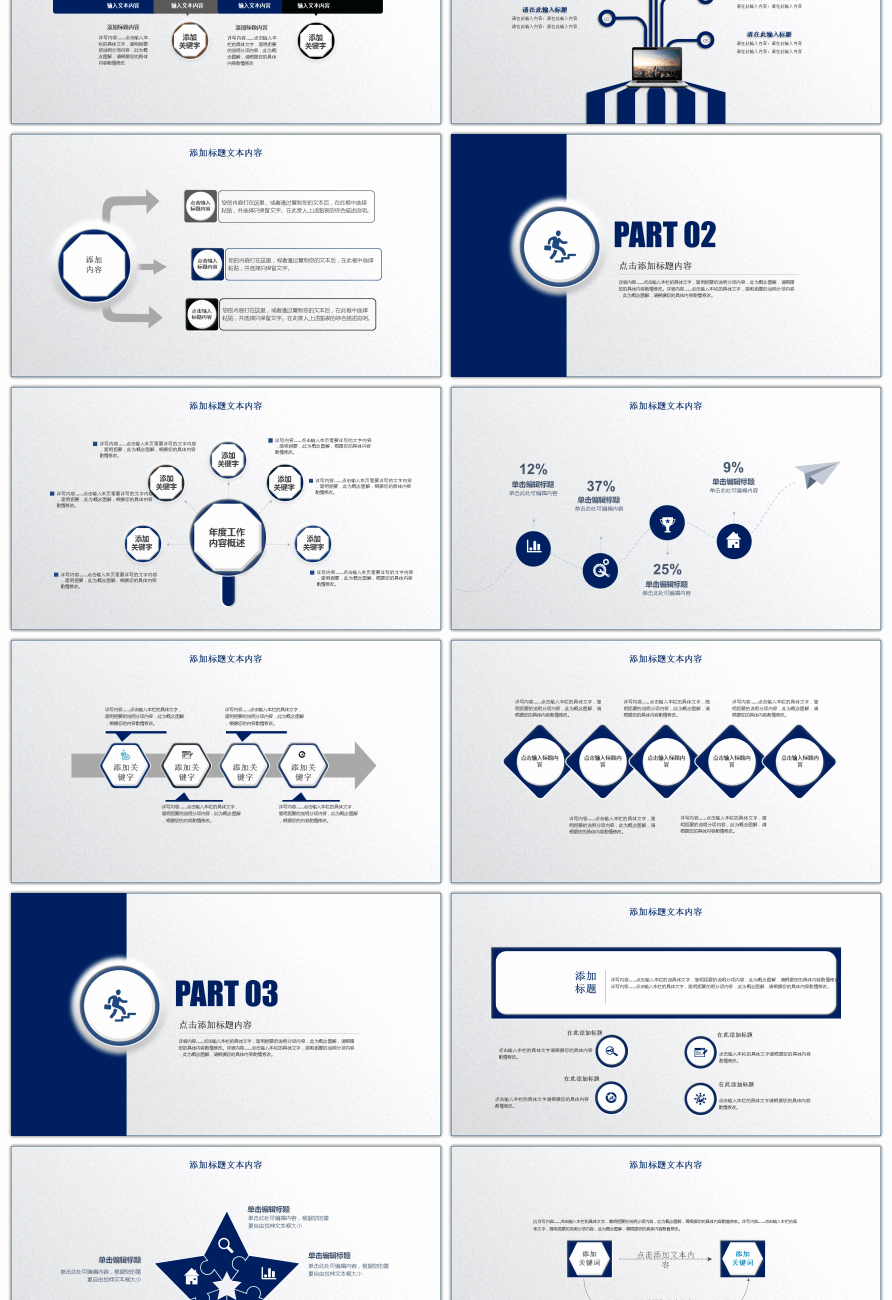 Real Estate Marketing Plan Template Elegant Awesome Real Estate Network Marketing Plan Ppt Template
