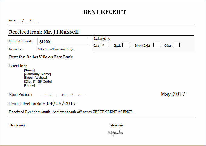 Rental Receipt Template Word Fresh Ms Word Rental Invoice Template