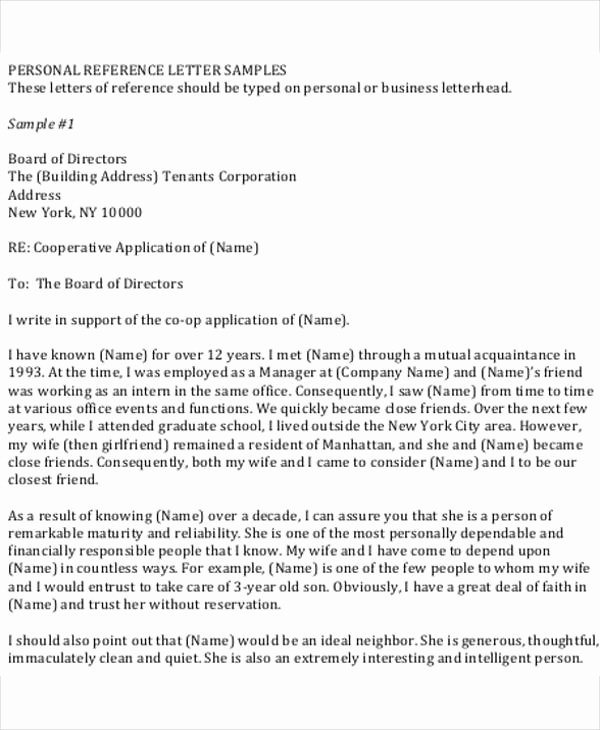 Rental Reference Letter Template Awesome Personal Reference for Rental Application
